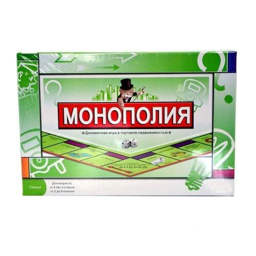 Настольная игра Монополия классическая 2 оптом
