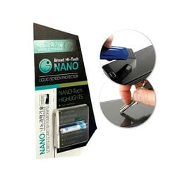 Защитная NANO пленка