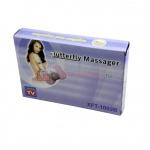 babochka-butterfly-massager