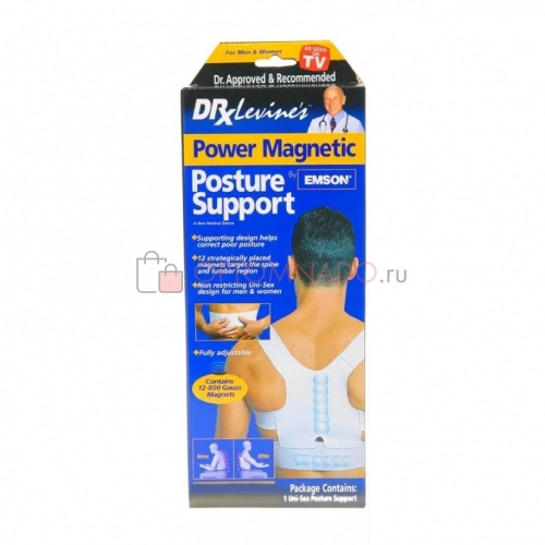 Корректор осанки Magnetic Posture Support