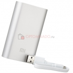 Xiaomi Power Bank 5200 mAh